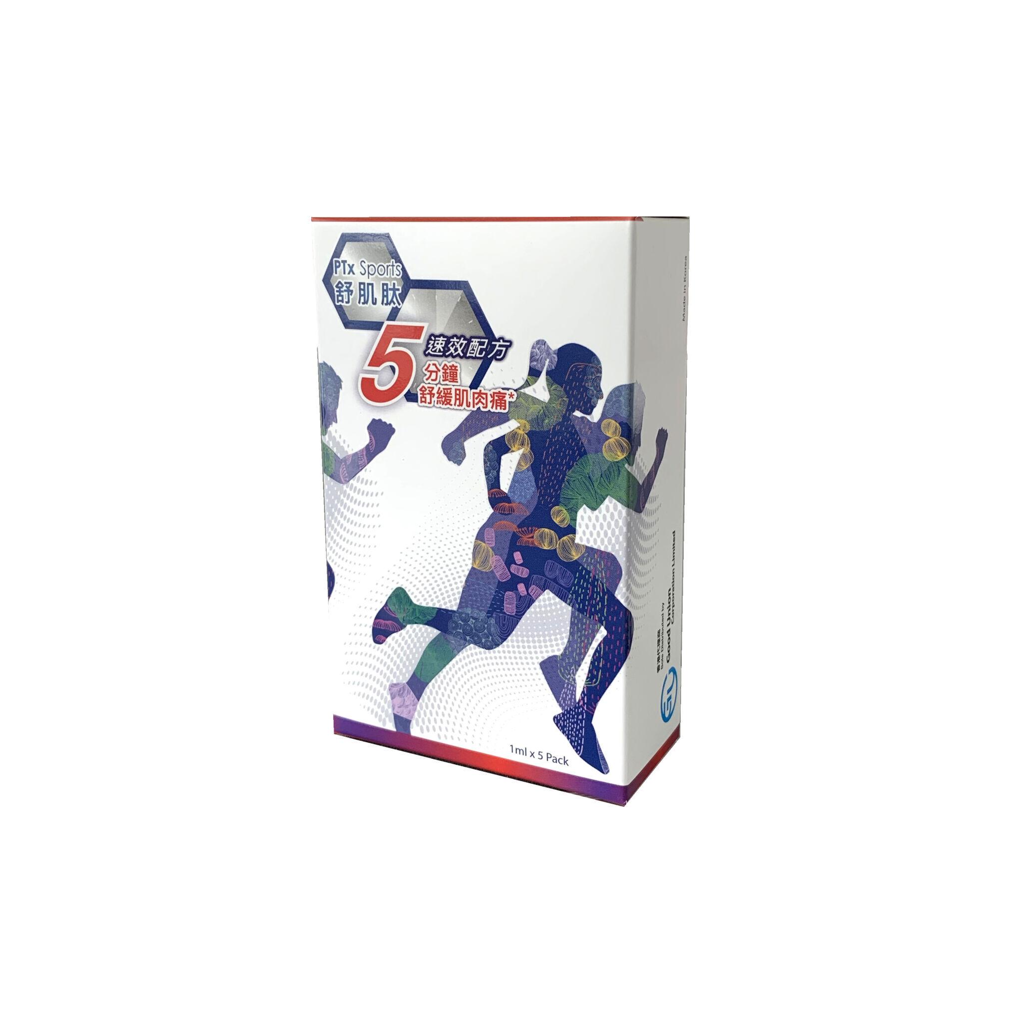 PTx Sports 強效舒肌肽 (包裝版)