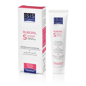 ISIS PHARMA RUBORIL  降紅修護霜S