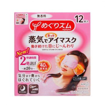 KAO 花王 - MegRhythm 蒸氣眼罩 無香味 12枚