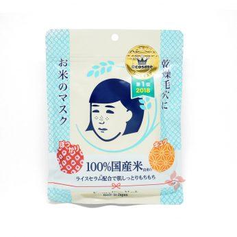 石澤研究所 - 毛穴撫子大米保濕面膜 10片