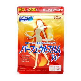 FANCL - 熱控燃脂瘦身丸 (30日) 90粒