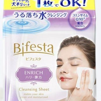MANDOM - Bifesta 速效卸妝潔膚紙 (水嫩型) 46枚 - 紫色
