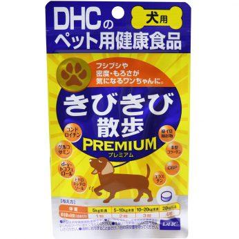 DHC - 犬用髕骨保護片 60粒