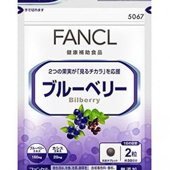 FANCL - (新包裝) 藍莓護眼精華素 60粒 (30日)