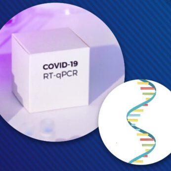 新型冠狀病毒核酸檢測