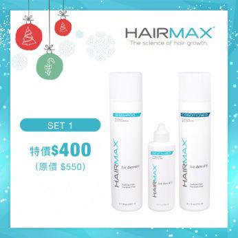 【聖誕優惠】HairMax®防脫生髮洗護套裝+活力精華素
