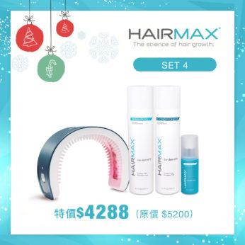 【聖誕優惠】HairMax®防脫生髮洗護套裝+毛囊激活劑+LASERBAND 41激光增髮儀