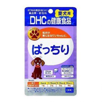 DHC - 犬用明亮雙瞳營養補充錠 60粒