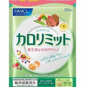 FANCL - 卡路里控制瘦身丸90粒 (30日份量)