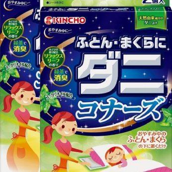 金鳥 - 驅塵蟎消臭片 - 枕頭底用 (藍色) 1盒 (2個入)