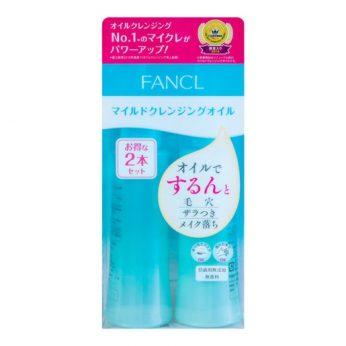 FANCL 納米溫和精華卸妝油 120ml (兩瓶裝)