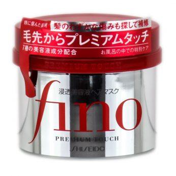 Shiseido 資生堂 - fino高效滲透護髮膜 230g
