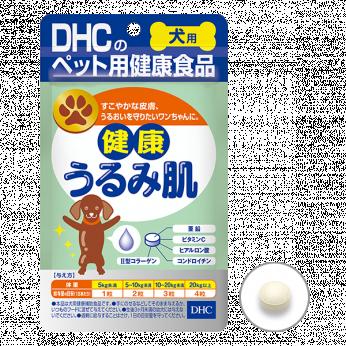 DHC - 犬用滋潤皮毛健康食品 60粒