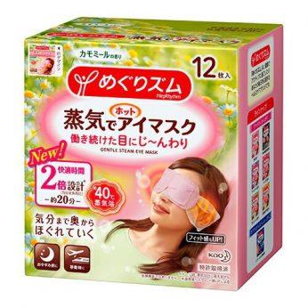 KAO 花王 - MegRhythm 蒸氣眼罩 洋甘菊味 12枚