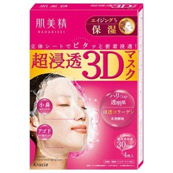 肌美精 - 超滲透3D面膜 (紅色- 抗皺保濕) 一盒4片