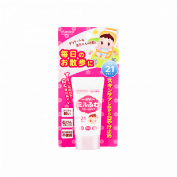 Wakodo 和光堂 - 嬰幼兒UV防曬乳液SPF21 PA++ 30g