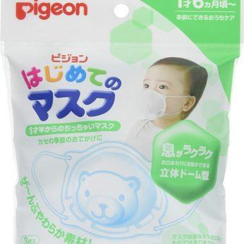 PIGEON 貝親 - 兒童用柔軟口罩 3枚