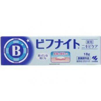 小林製藥 Kobayashi - Bifnight 痘痘膏 18g