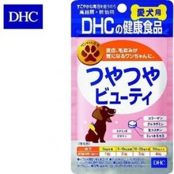 DHC - 犬用美毛護膚片 60粒
