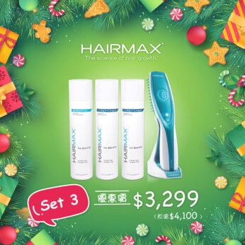 HairMax®抗脫活髮聖誕Set 3 (防脫生髮洗護套裝 + Ultima 9)