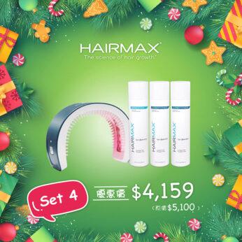 HairMax®抗脫活髮聖誕Set 4 (防脫生髮洗護套裝 + Laserband 41)