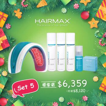 HairMax®抗脫活髮聖誕Set 5 (防脫生髮洗護套裝 + Laserband 82 + 毛囊激活素+ Alvvé 專利緊緻急救配方)
