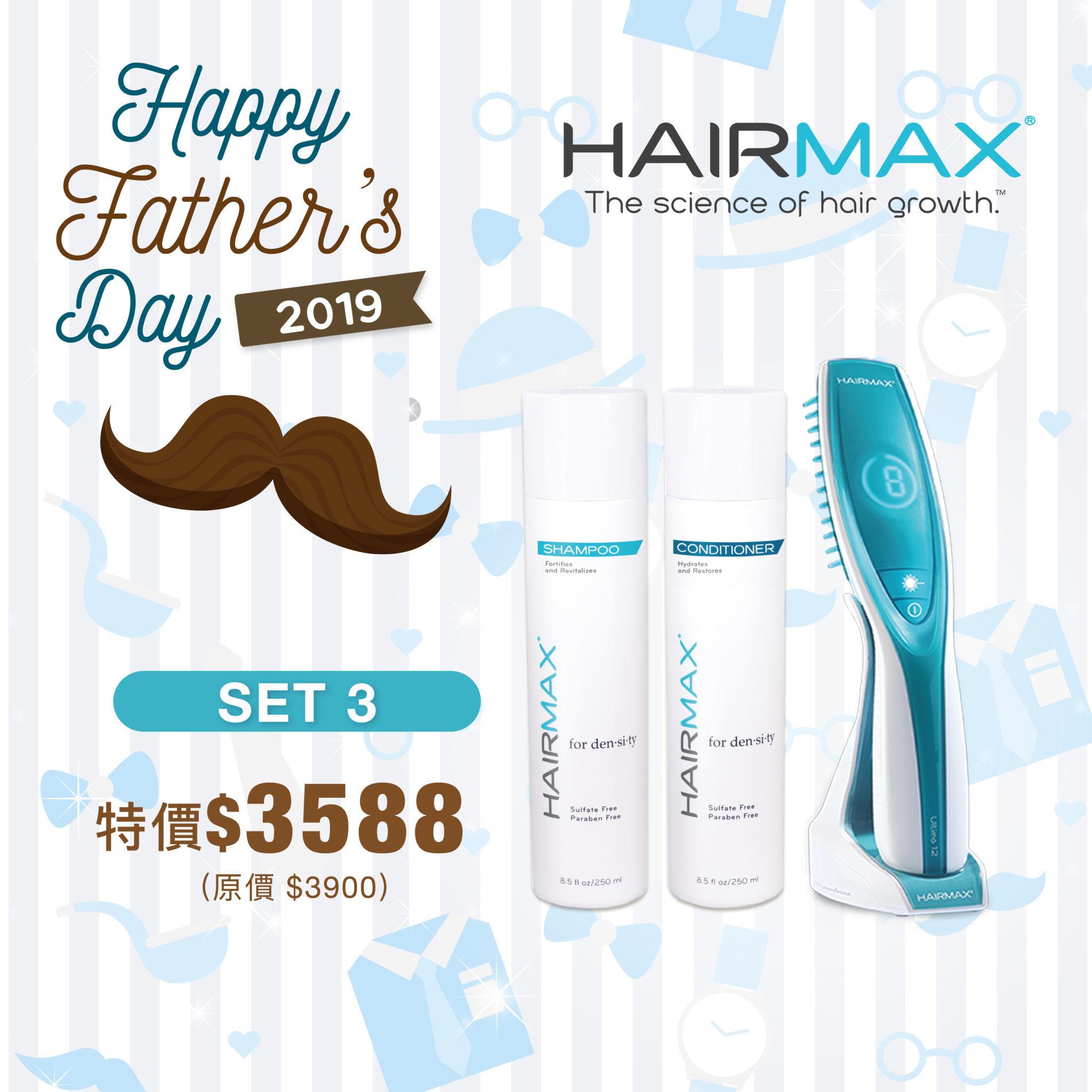 Father's Day Set 3 - HairMax®Ultima 12 + 防脫生髮洗護套裝