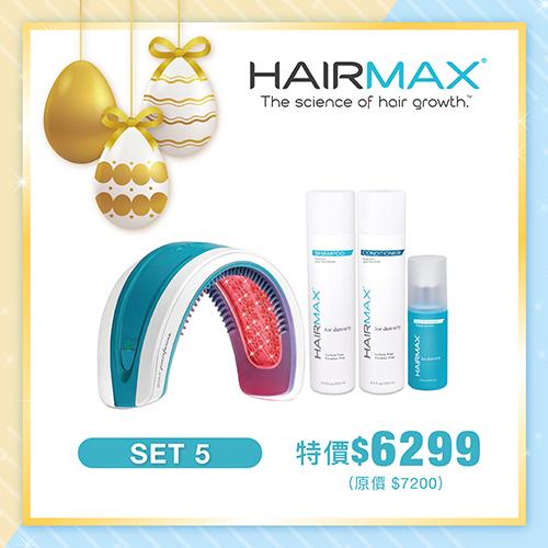 ✢ 復活節優惠✢ Hairmax 髮絲復活Set 1