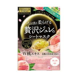 Utena (Premium Puresa) - 香桃黃金啫喱面膜 3片