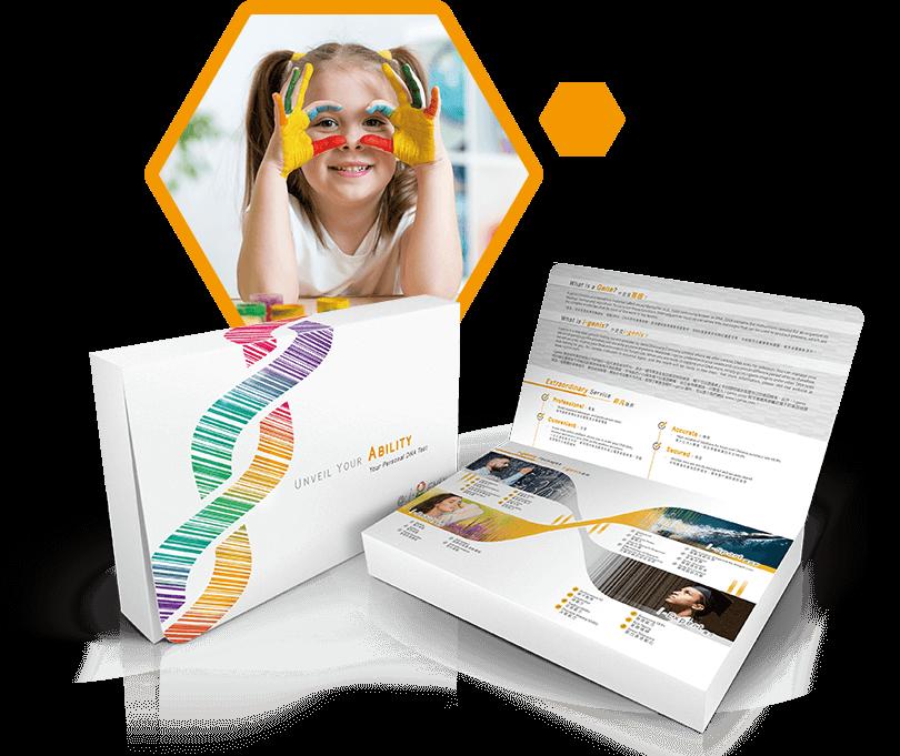 i-Genius  精靈兒童基因檢測